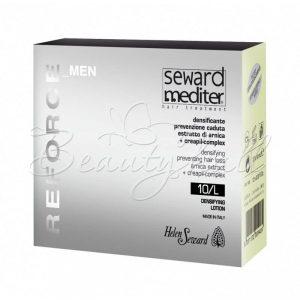 Укрепляющий лосьон для предотвращения выпадения волос 10/L